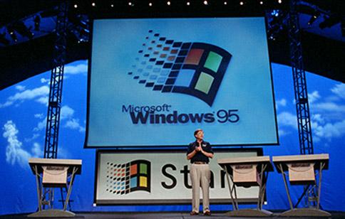 Windows 95 銷售大會