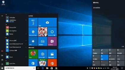 Windows 10 介面