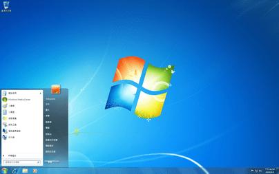 Windows 7操作介面