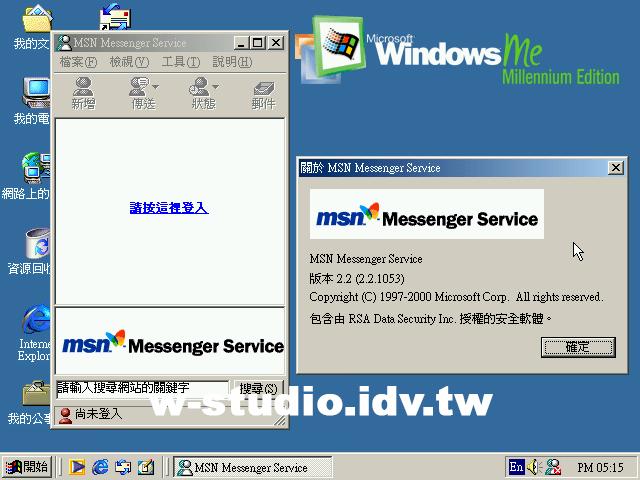 Windows作業系統 40年之演進歷史 從MS-DOS到Windows 10的進化 41