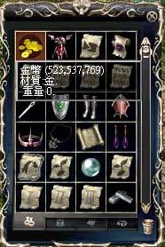 天堂遊戲幣-天幣