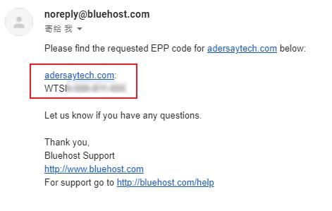 網域轉移教學|Bluehost 網域轉移到 Cloudflare 網域 10分鐘快速轉移 完整教學紀錄 45