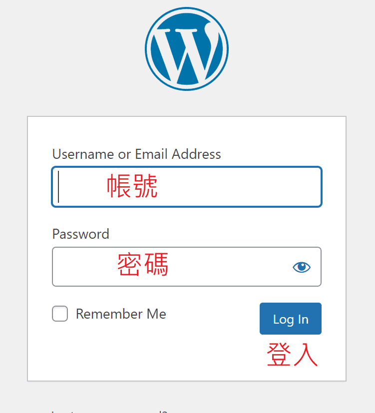 Cloudways教學|購買VPS主機的最佳託管平台 WordPress主機升級的最棒選擇 43