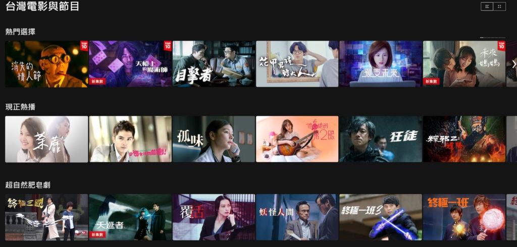 必收藏 Netflix 上的隱藏代碼 快速找到想看的分類影集與電影 6