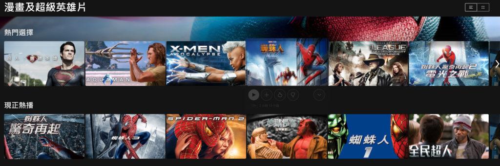 必收藏 Netflix 上的隱藏代碼 快速找到想看的分類影集與電影 8