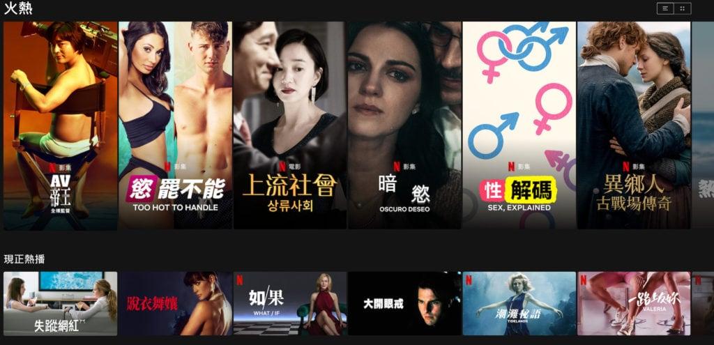 必收藏 Netflix 上的隱藏代碼 快速找到想看的分類影集與電影 12