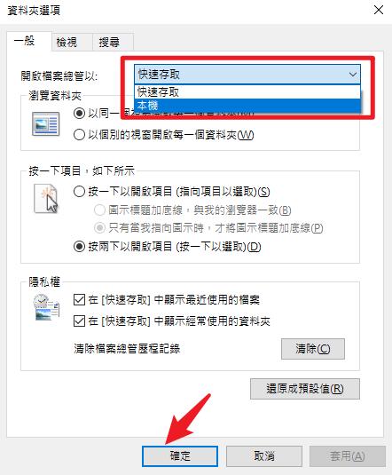 必收藏|10個必學的 Windows10 常用快捷鍵 事半功倍省時間 8