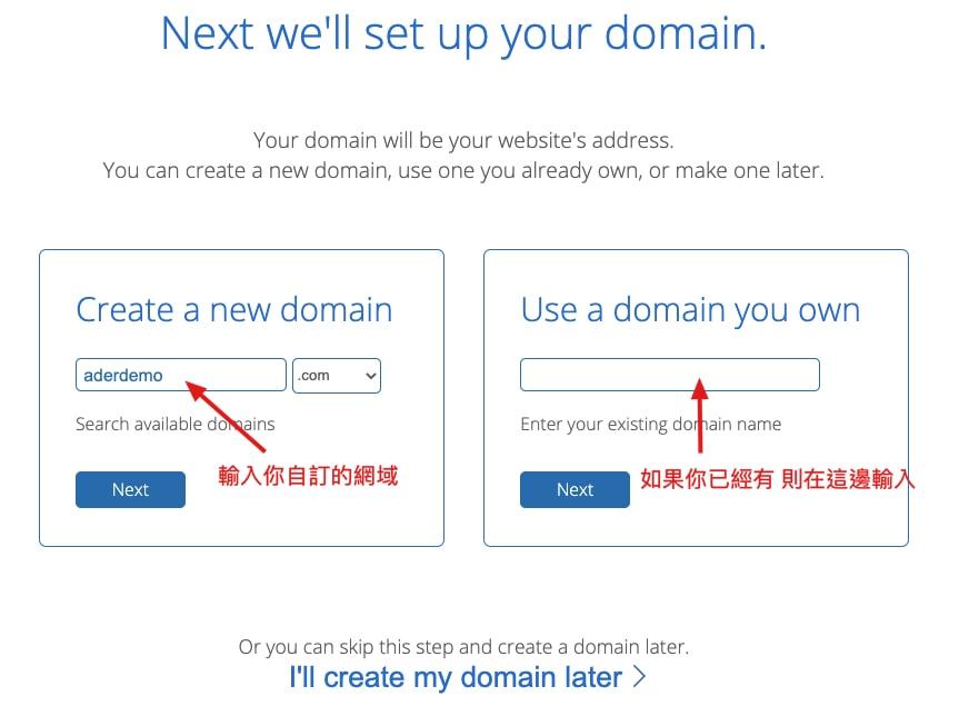 Bluehost 教學|小資族新手架設網站的最佳選擇 一鍵安裝Wordpress超方便 滿足所有需求的高CP值主機 8