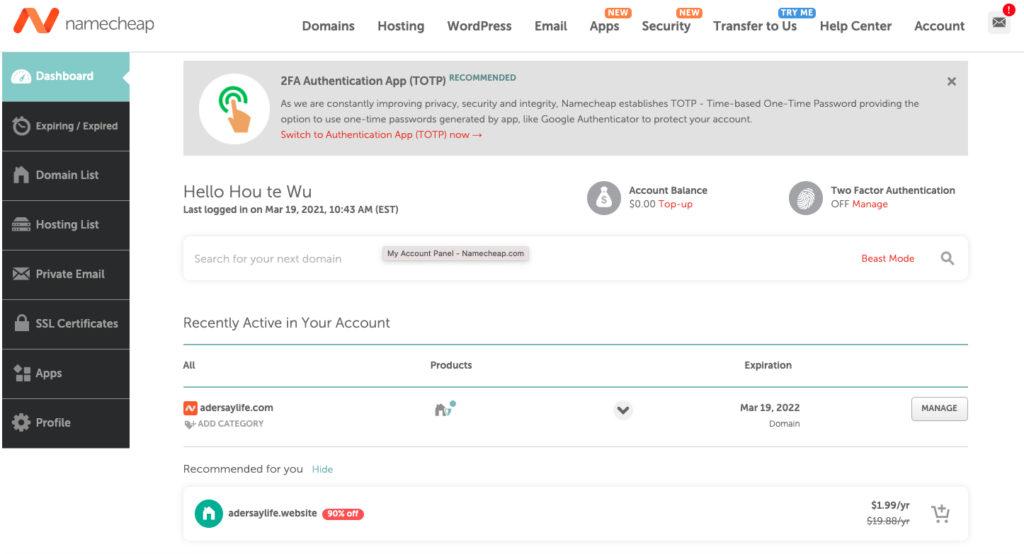 Cloudways教學|購買VPS主機的最佳託管平台 WordPress主機升級的最棒選擇 79