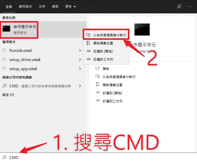教學 如何製作 Win10 USB 重灌隨身碟? 製作 Win10 USB 重灌隨身碟的3種方式 46