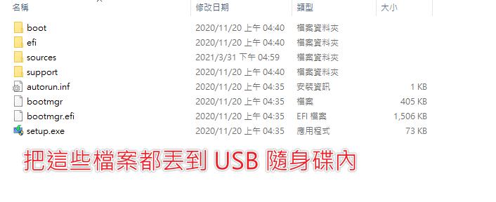 教學 如何製作 Win10 USB 重灌隨身碟? 製作 Win10 USB 重灌隨身碟的3種方式 58