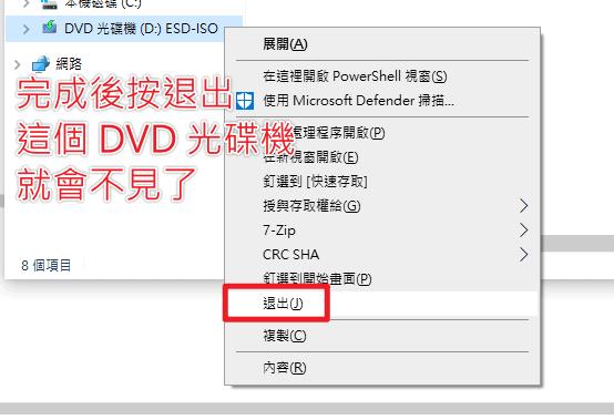 教學 如何製作 Win10 USB 重灌隨身碟? 製作 Win10 USB 重灌隨身碟的3種方式 64