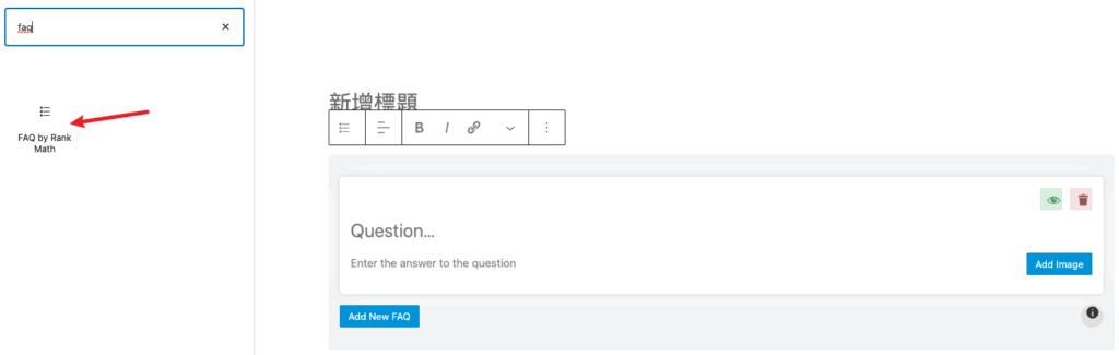 Rankmath FAQ schema