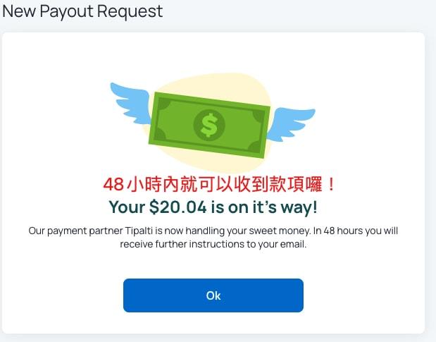 被動收入|Honeygain收集使用者網路使用流量(不含私密資訊)建立大數據並給予相對應美金報酬 20