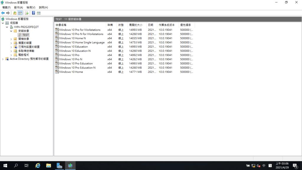 windows-server-wds-add-install-wim-07