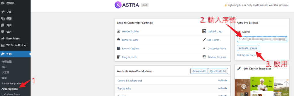 Astra-Theme-Pro-Activate-03