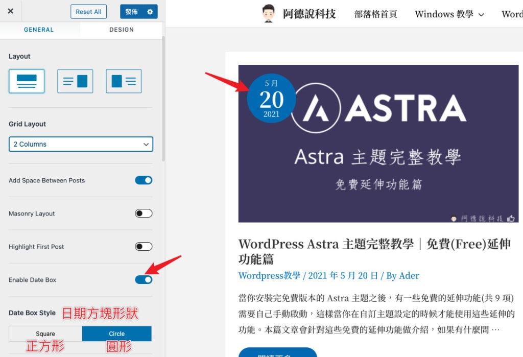 Astra-Theme-Pro-Blog-Date-Box
