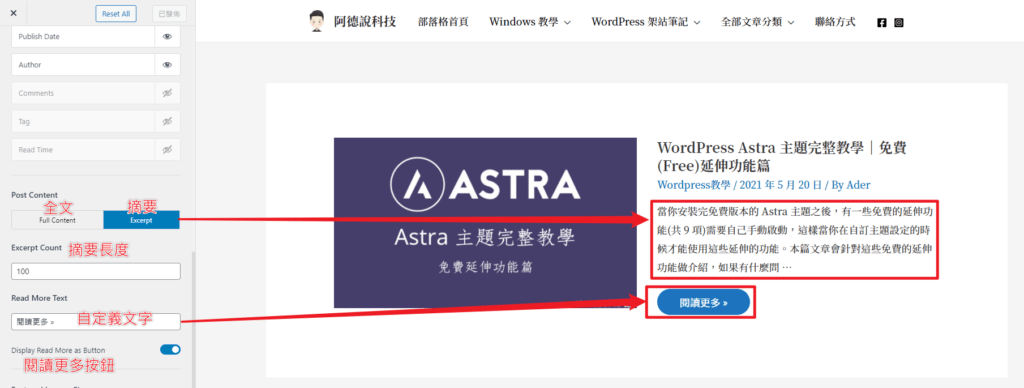 Astra-Theme-Pro-Blog-Excerpt