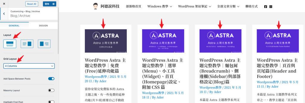 Astra-Theme-Pro-Blog-Grid-Layout