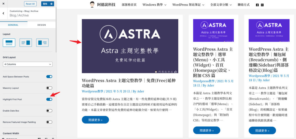 Astra-Theme-Pro-Blog-Highlight-First-Post