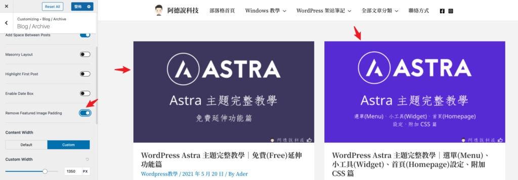 Astra-Theme-Pro-Blog-Image-Padding