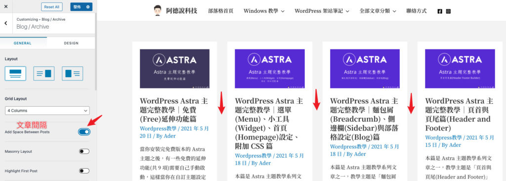 Astra-Theme-Pro-Blog-Post-Space