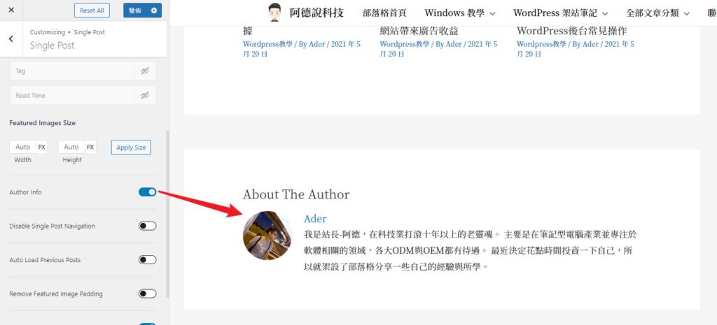 Astra-Theme-Pro-Blog-SinglePost-Author-Info
