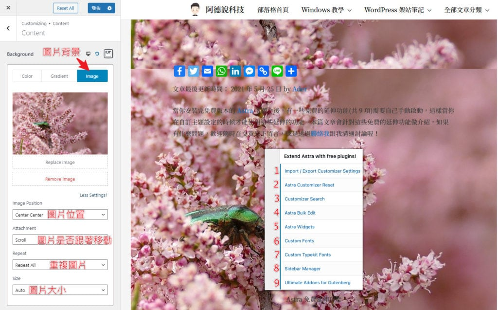 Astra-Theme-Pro-Content-Color-BackgroundImage