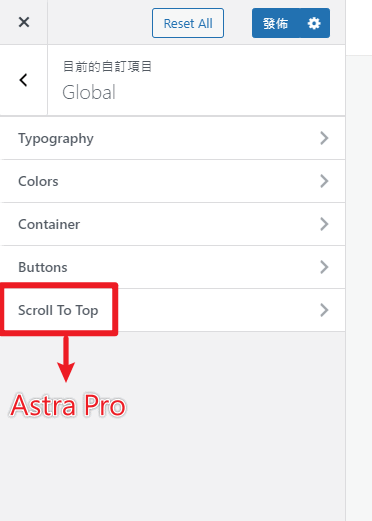 Astra-Theme-Pro-Scroll-to-Top-01