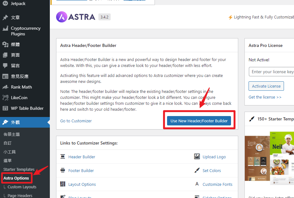 Astra-Theme-free-enable-builder