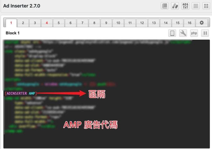 Ad-Inserter-Google-Adsense-AMP-03