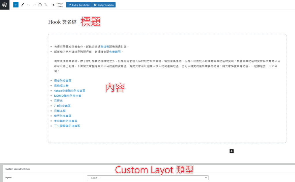Astra-Theme-Pro-Custom-Layout-02