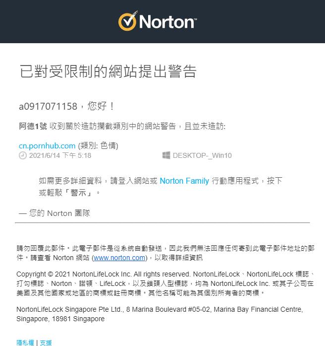Norton360-Family-07