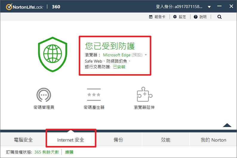 Norton360-Norton-Safe-Web-01