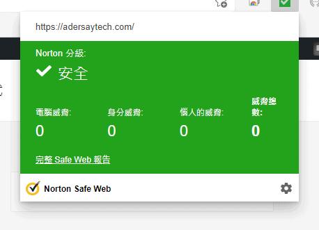 Norton360-Norton-Safe-Web-02