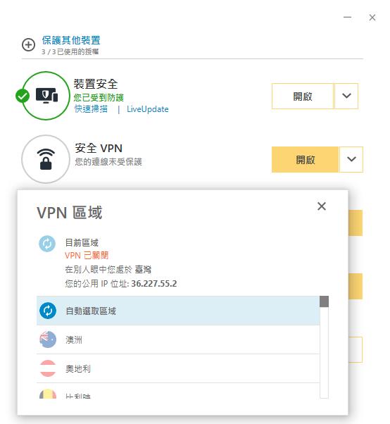 Norton360-VPN-01