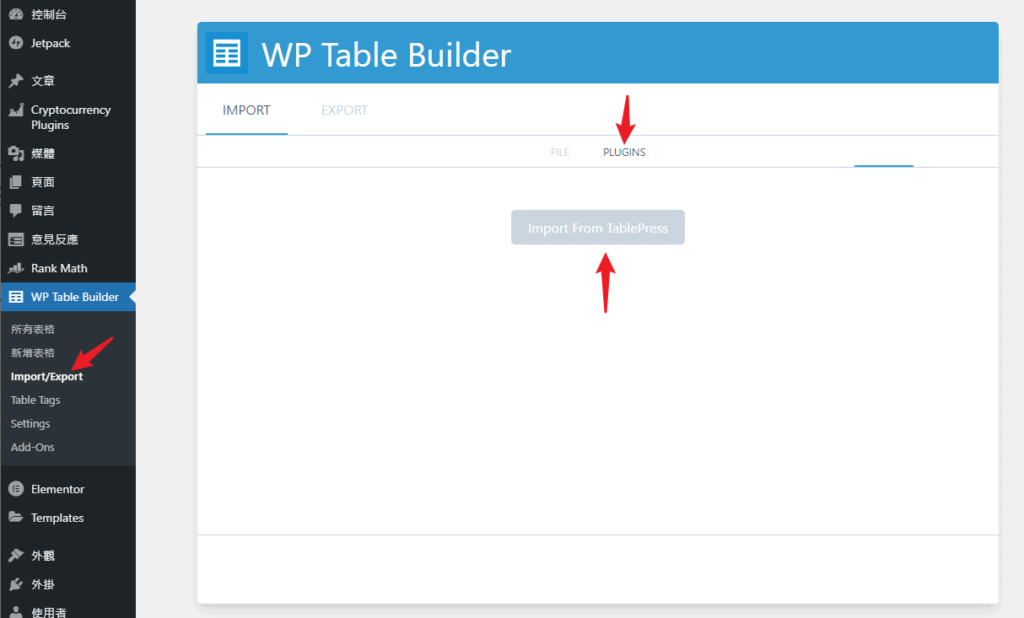WP-Table-Builder-Import