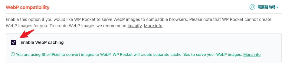 什麼是 WebP?5分鐘學會如何在 WordPress 啟用 WebP 圖片 加速網頁載入速度(WP Rocket + ShortPixel) 11