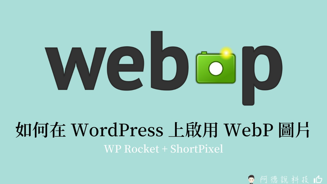 WordPress架站筆記、3C開箱評測、科技時事、好物分享 7