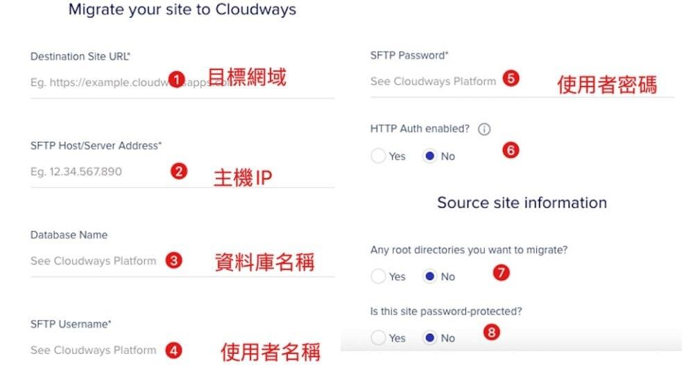 Cloudways-WordPress-Migrator-information