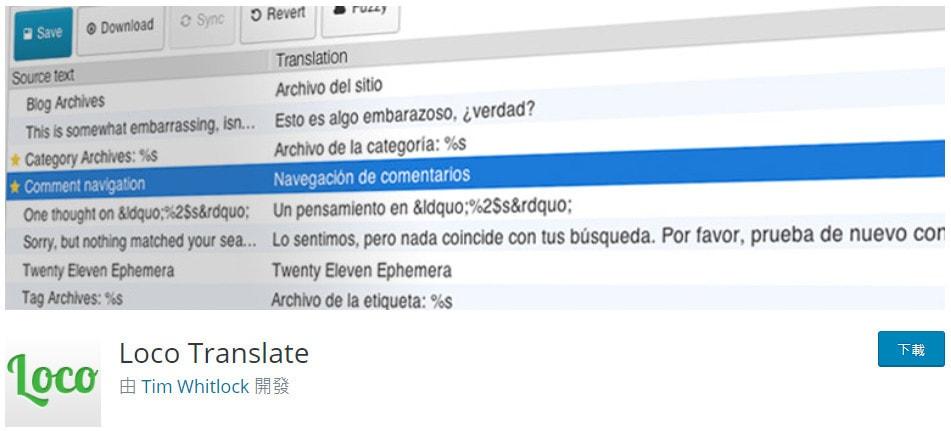 Loco-Translate-Plugin